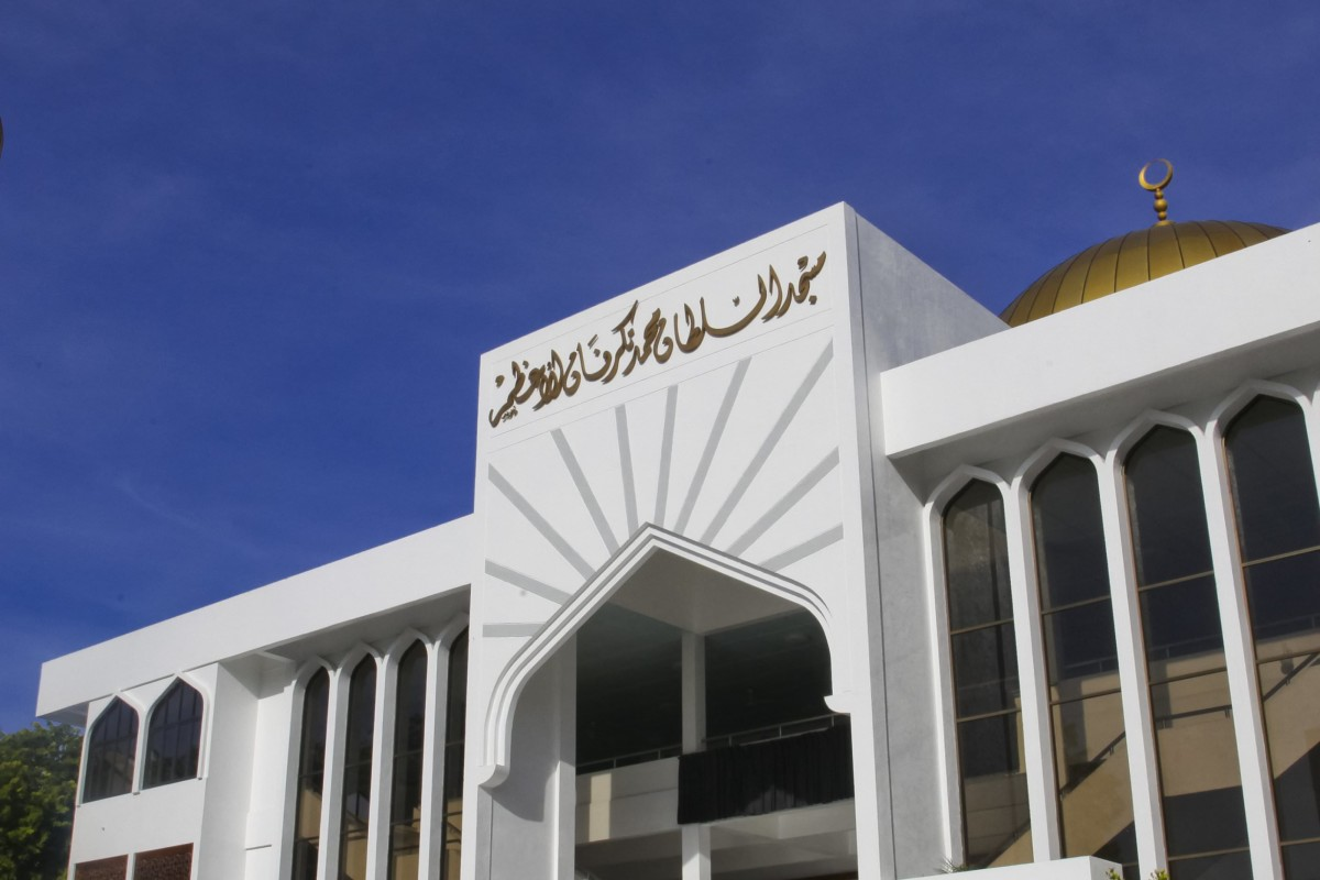 Islamic Centre Image