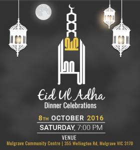 eid-ul-adha-dinner-2016