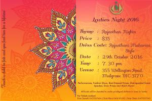 ladies-night-2016-flyer
