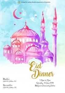 Eid Dinner 2019