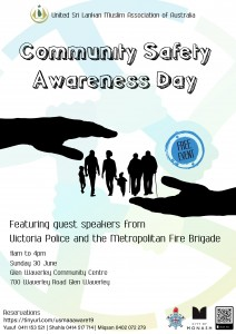 USMAA Community Safety Awareness Day