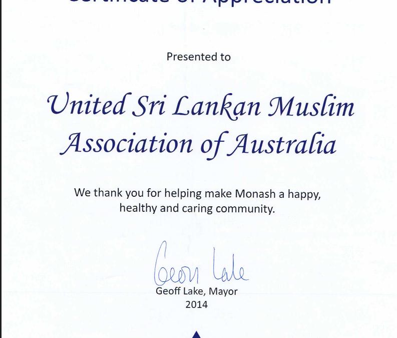 Monash City Council – Congratulation USMAA!